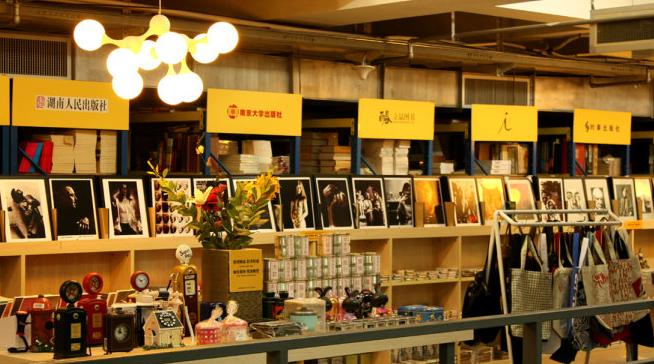 一张温暖的文艺名片——南京先锋书店